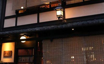 京都市でテイクアウトができるごはん処 矢尾定