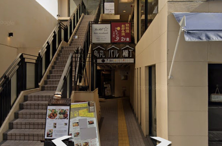 京都市でテイクアウトができるプラスフィットネス京都