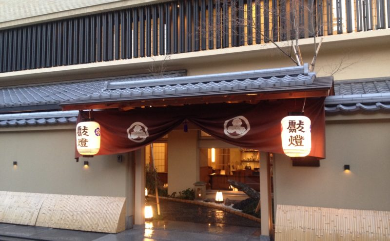 京都市でテイクアウトができる松井本館
