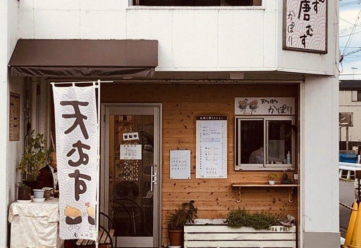 京都市でテイクアウトができる天むす かぽり