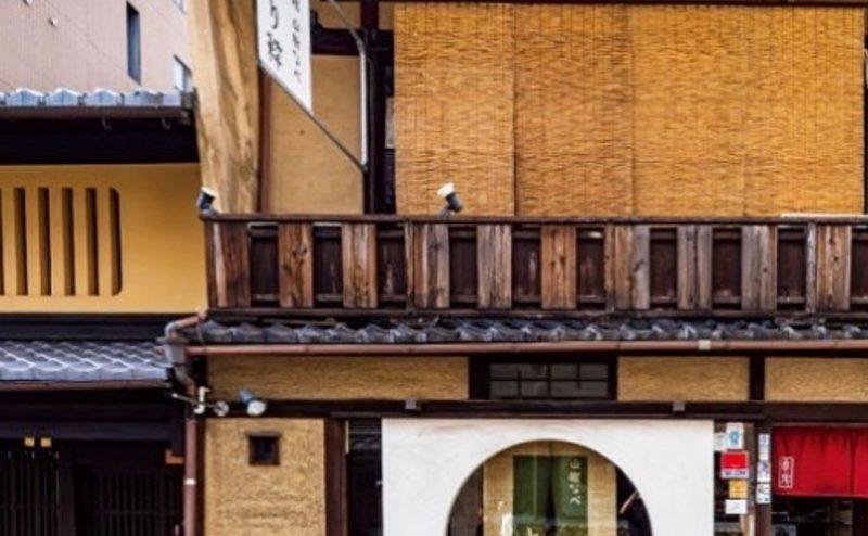 京都市でテイクアウトができるとり粋