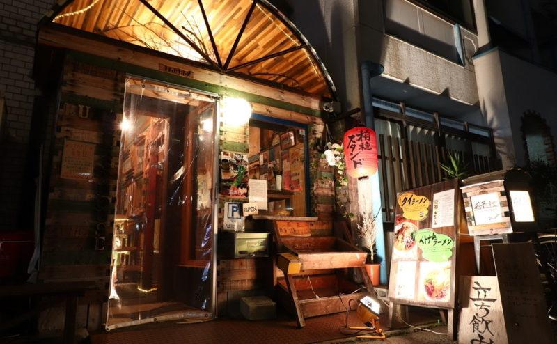 京都市でテイクアウトができる稲穂食堂