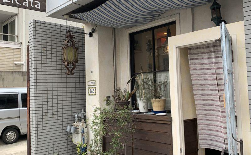 京都市でテイクアウトができるシチリア料理 リカータ