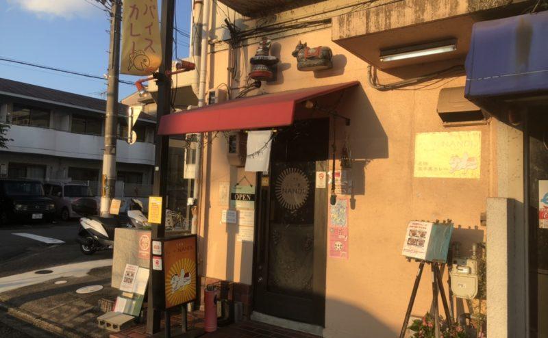 京都市でテイクアウトができる三代目、カレー舎NANDI。